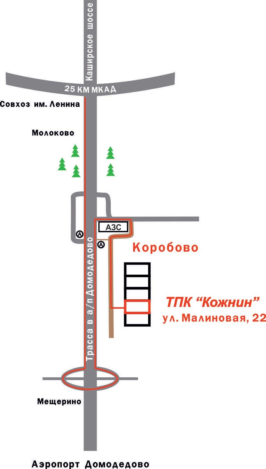 Схема проезда до аэропорта домодедово на авто